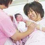分娩・入院 (オープンシステム)